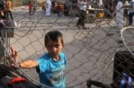 الهيئة الوطنية لمسيرات العودة تدعو للمشاركة في فعالية ضد الحصار غدًا الاثنين