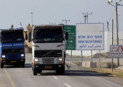 لين هاستينغز تحذر: استمرار منع إدخال إمدادات لغزة سيعرض قطاعات حيوية للخطر