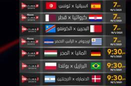 مشاهدة مباراة قطر وكرواتيا بث مباشر في كأس العالم لكرة اليد 2021