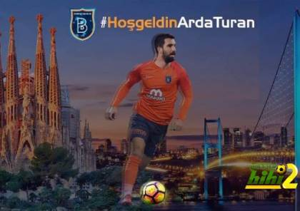 رسمياً .. توران يغادر برشلونة باتجاه باشاك شهير التركي