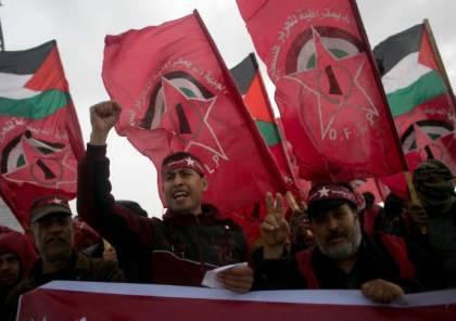 الديمقراطية تدعو الأحزاب العربية لإدانة الخطوة الإماراتية