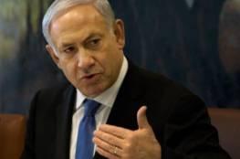 نتنياهو: إيران المسؤولة عن مهاجمة السفينة الإسرائيلية ونوجه ضربات لها بالمنطقة كلها