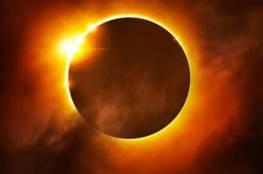 نصف الأرض على موعد مع كسوف كلي للشمس