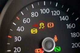 ماذا تعني إضاءة علامة ESP في لوحة القيادة؟
