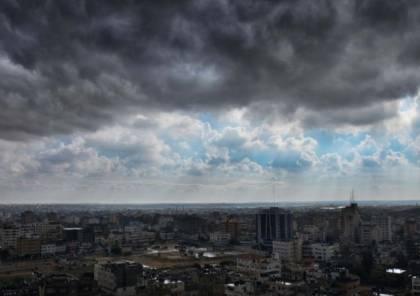 حالة الطقس: غائم وبارداً نسبياً ومهيأة لسقوط امطار