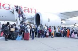 وصول 330 مهاجرًا يهودياً جديدًا من إثيوبيا الى إسرائيل