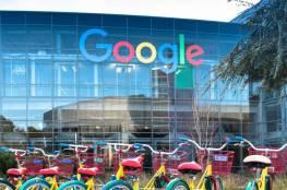 """مقاضاة """"غوغل"""" في أستراليا بتهمة تضليل المستخدمين"""