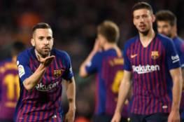 فيديو.. برشلونة يعبر ريال سوسيداد بثنائية فاترة