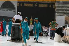 تحذير سعودي مما سيحدث في مكة المكرمة!!