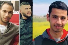 الإفراج عن 3 أسرى من رام الله وجنين