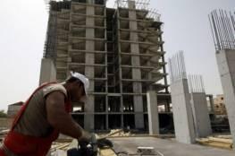 اسرائيل :السماح بدخول 40 ألف عامل أجنبي وفلسطيني لانقاذ قطاع البناء