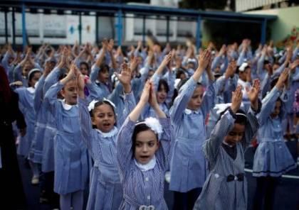 """""""أونروا"""" بغزة توضح سبب قرارها إلغاء إجازتي يومي المرأة والإسراء والمعراج استثنائيًا لهذا العام"""