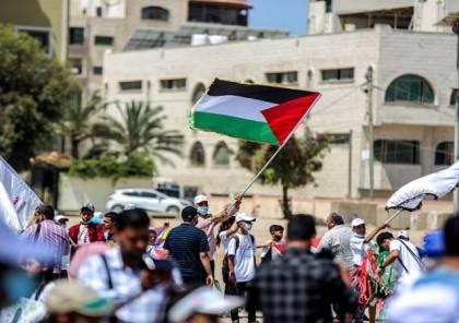 مدينة إيطالية مشهورة بفن الجداريات تمنح فلسطين قطعة أرض