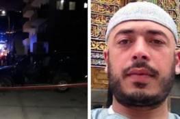 ضحية ثانية خلال ساعات: مقتل شاب من أم الفحم بإطلاق نار