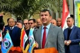 العراق يتوقع سعر النفط عند 45 دولارا في الربع الأول من 2021