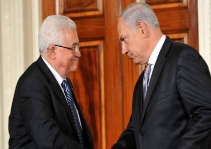 صحيفة عبرية: تسهيلات اقتصادية إسرائيلية للسلطة الفلسطينية خشية انهيارها