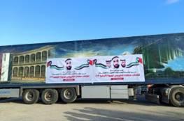 وصول الشحنة الإماراتية من لقاحات كورونا إلى غزة.. وغازي حمد يشكر الامارات ودحلان