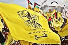 منظمة التحرير تنعى القائد محمود الخالدي