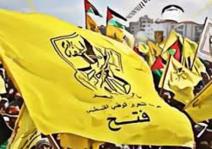 فتح: الاستهداف المكثف لكوادر الحركة في القدس لن يزيدنا إلا اصرارا على الدفاع عنها والتمسك بها