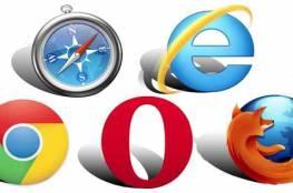 """أكثر المتصفحات أمانا لمستخدمي """"ويندوز"""""""