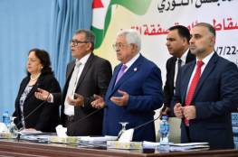 """الكشف عن تفاصيل اجتماع """"ثوري فتح"""" بشأن الانتخابات الفلسطينية القادمة.."""