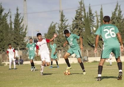 أسرع هدف في كأس غزة هذا الموسم