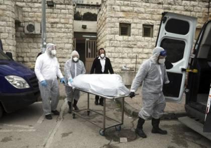وزارة الصحة الإسرائيلية: 4 وفيات و749 إصابة جديدة بفيروس كورونا