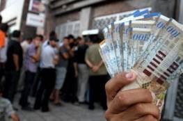 الكشف عن موعد صرف شيكات الشؤون الاجتماعية للأسر الفقيرة في غزة والضفة