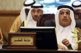 قطر تحضر مفاجأة مدوية للسعودية!