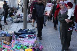 الصحة بغزة توجه دعوة عامة للمواطنين الراغبين بتلقي لقاح كورونا.. (تسجيل)