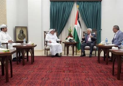 ما هي الرسالة الشفهية الني نقلها السفير القطري للرئيس عباس ؟