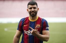 خبر سار لبرشلونة بخصوص أغويرو