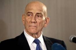 أولمرت يهاجم نتنياهو: بهذه الطريقة يجب أن تتعامل إسرائيل مع ملف الجنود الأسرى