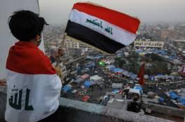 العراق: لم تُطرح علينا مسألة التطبيع ونؤكد على حق الفلسطينيين بتقرير مصيرهم