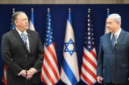 """نيويورك تايمز: """"في ما يتعلق بالضم، الضوء الأخضر يتحول إلى أصفر خلال زيارة بومبيو إلى إسرائيل"""""""