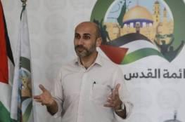الاحتلال يعتقل قياديا في حمـ ـاس من نابلس