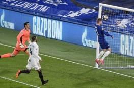 تشيلسي يُطيح بريال مدريد ويلحق بالسيتي في نهائي الأبطال..فيديو