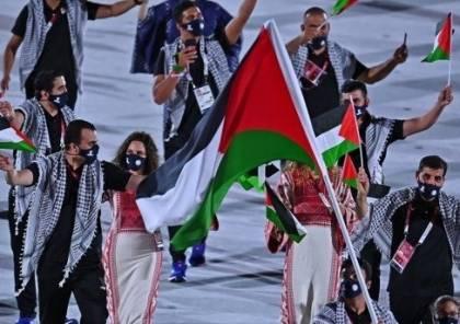 """فلسطين تنهي مشاركتها في """"أولمبياد طوكيو 2020"""""""