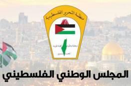 المجلس الوطني يدعو برلمانات العالم للعمل لمنع تنفيذ خطط الضم والاستيطان الإسرائيلية