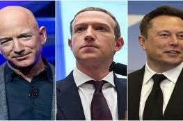 """مصائب قوم عند قوم فوائد...كيف جنى أغنياء العالم المليارات من وراء جائحة """"كورونا""""؟"""