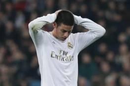 ريال مدريد يحسم مصير خاميس رودريجيز وداني سيبايوس