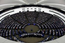 البرلمان الأوروبي يدعو لتحقيق دولي دقيق عاجل في قضية مقتل خاشقجي