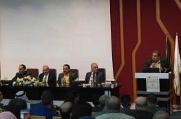 برعاية رئيسية من بنك فلسطين.. تنظيم المؤتمر العلمي الرابع