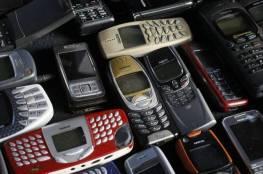 كيف نستفيد من الهواتف القديمة؟
