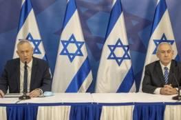 الحكومة الإسرائيلية تتراجع عن الإغلاق الليلي خلال الأعياد اليهودية
