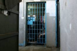 غزة: هيئة حقوقية تصدر تصريحاً بشأن منعها زيارة محتجزين من عائلة البيوك بنظارة شرطة خانيونس
