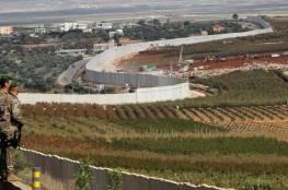 الكشف عن هوية لبناني إجتاز الحدود مع اسرائيل