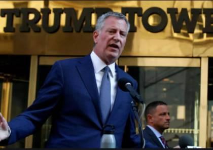 """رئيس بلدية نيويورك يرد على وصف ترامب مدينته بـ""""مدينة الأشباح"""""""