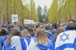 أكثر من 14 مليون يهودي يعيشون حول العالم