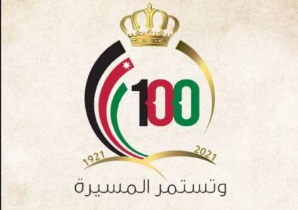 تفاصيل تعديل نظام معادلة شهادة الثانوية العامة التوجيهي 2021 في الأردن